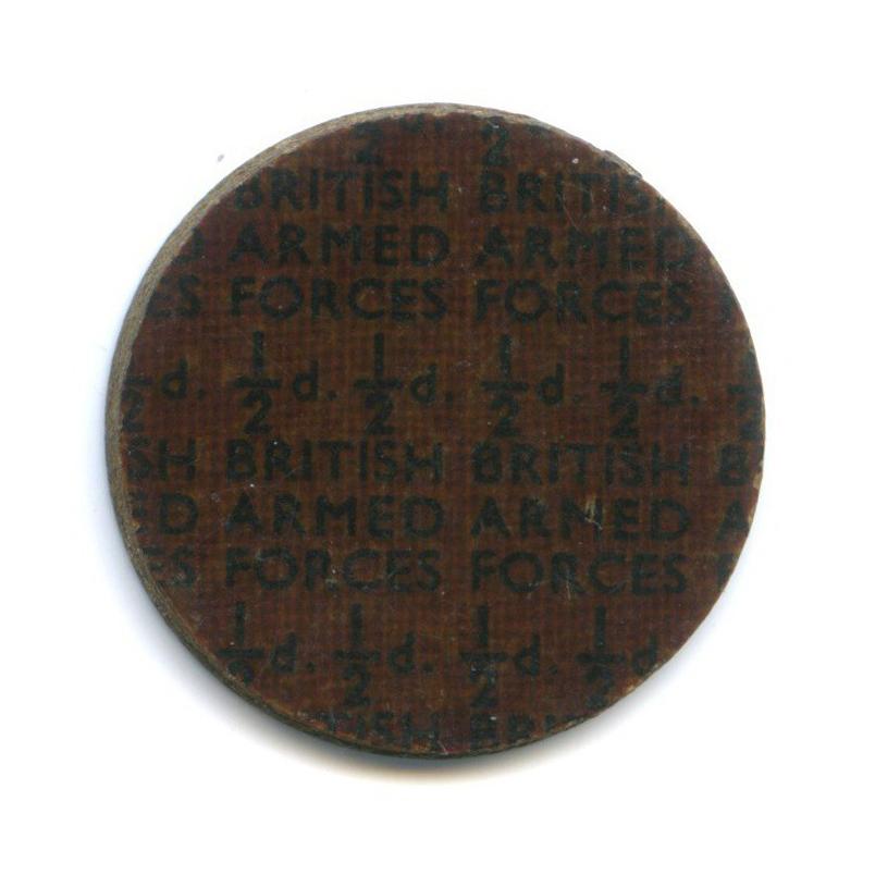 1/2 пенни, Вооруженные Силы Великобритании 1946 года (Великобритания)