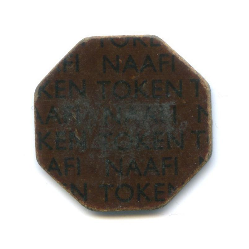 1/2 франка, Вооруженные Силы Великобритании 1946 года (Великобритания)
