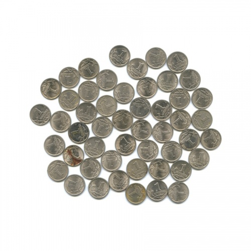 Набор монет 1 копейка (50 шт.) (Россия)