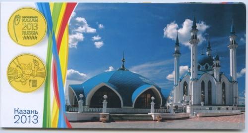 Альбом для монет «Универсиада вКазани, 2013» (Россия)