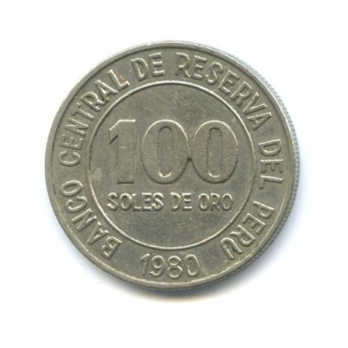 100 солей 1980 года (Перу)