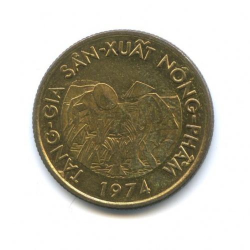 10 донгов - F. A.O. (Продовольственная исельскохозяйственная организация ООН) 1974 года (Вьетнам)