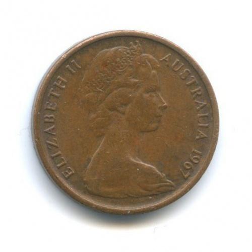 1 цент 1967 года (Австралия)