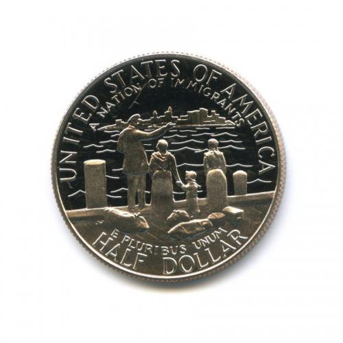 50 центов — 100 лет Статуе Свободы 1986 года S (США)