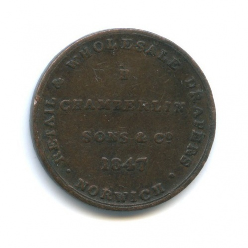 1 фартинг (токен) 1847 года (Великобритания)