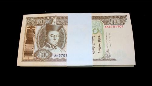 Набор банкнот 50 тугриков 2013 года (Монголия)