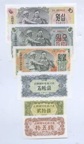 Набор банкнот 1947 года (Китай)
