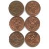 Набор монет 1/2 копейки 1912, 1915 (Российская Империя)