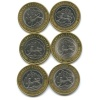 Набор монет 10 рублей — Российская Федерация - Республика Северная Осетия (Алания) 2013 года (Россия)