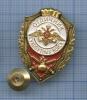 Знак «Отличник сухопутных войск» (Россия)