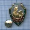 Знак «Инструктор службы собак» (Россия)