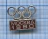 Значок «Олимпиада, Москва-1980» (СССР)