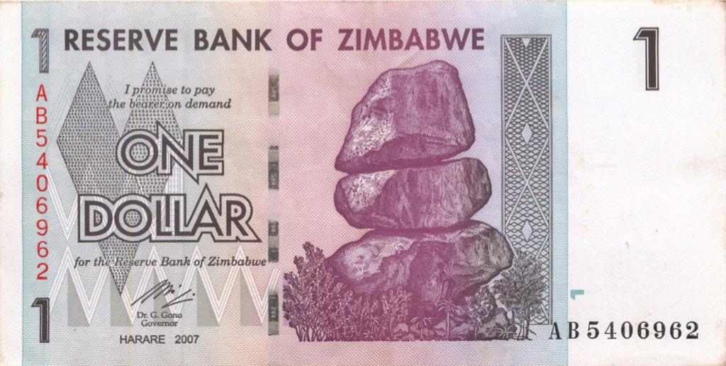 1 доллар (Зимбабве) 2007 года