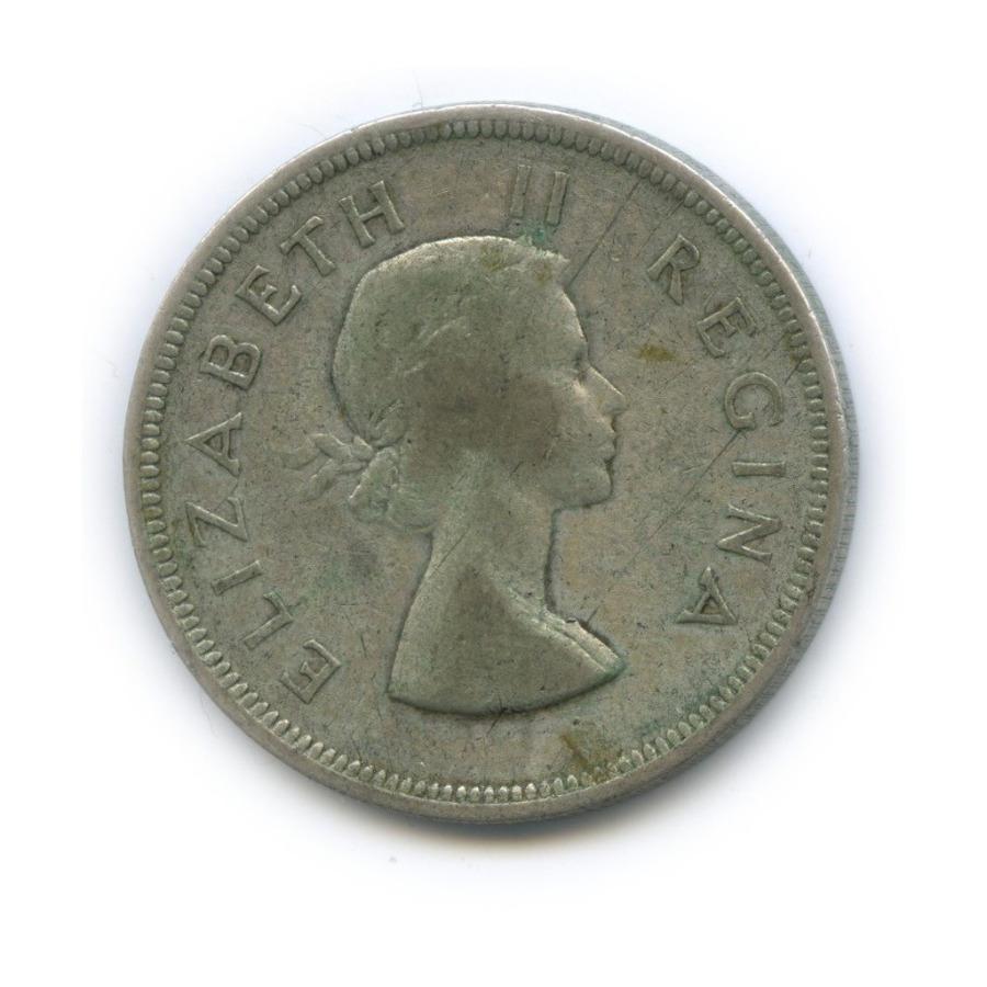 2 1/2 шиллинга 1956 года (ЮАР)