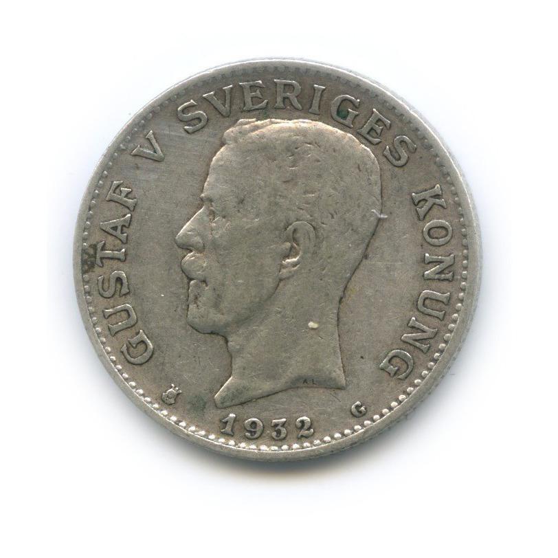 1 крона 1932 года (Швеция)