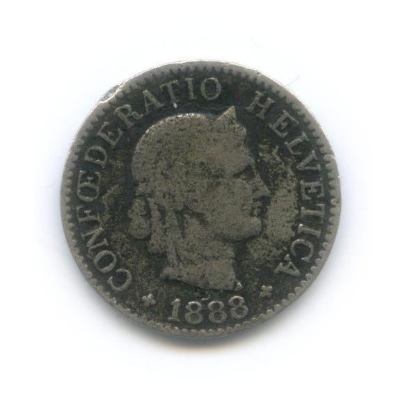 5 раппенов 1888 года (Швейцария)