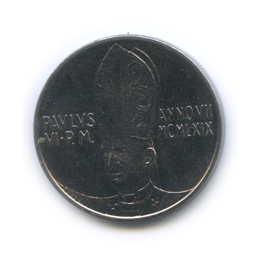 100 лир - Ангел 1969 года (Ватикан)