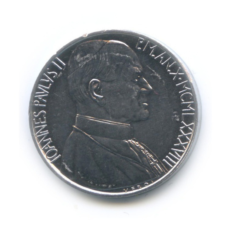 10 лир - Адам иЕва 1988 года (Ватикан)