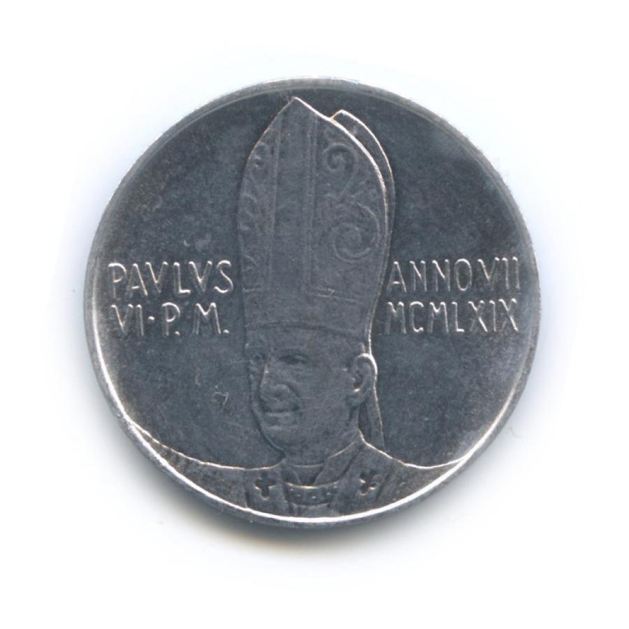 10 лир - Ангел 1969 года (Ватикан)