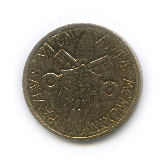 20 лир -  Святой год 1975 года (Ватикан)