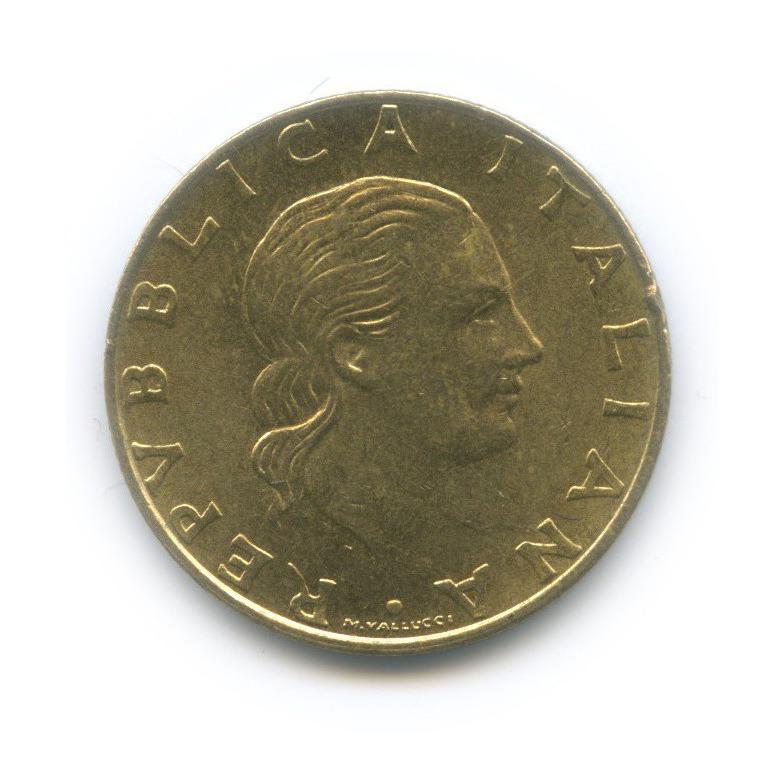 200 лир — 180 лет карабинерам 1994 года (Италия)
