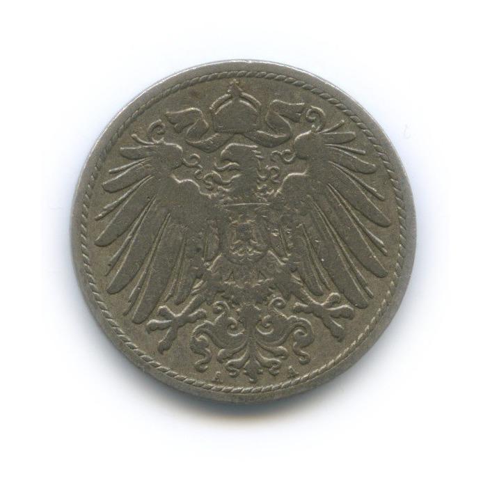 10 пфеннигов 1897 года А (Германия)
