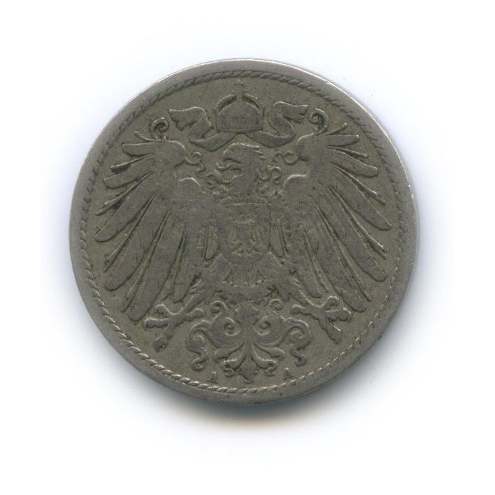 10 пфеннигов 1901 года А (Германия)