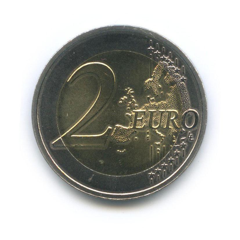 2 евро - Природа вопасности. Чёрный аист 2015 года (Латвия)