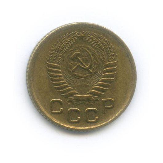 1 копейка (вхолдере) 1955 года (СССР)