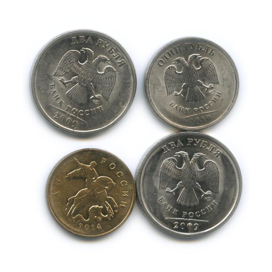Набор монет России (брак - раскол штемпеля) (Россия)