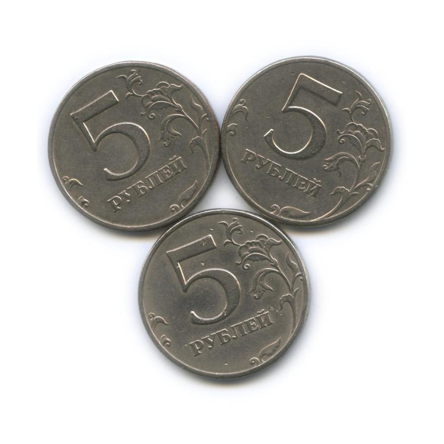 Набор монет 5 рублей (брак - разворот аверс/реверс) 1997 года СПМД, ММД (Россия)