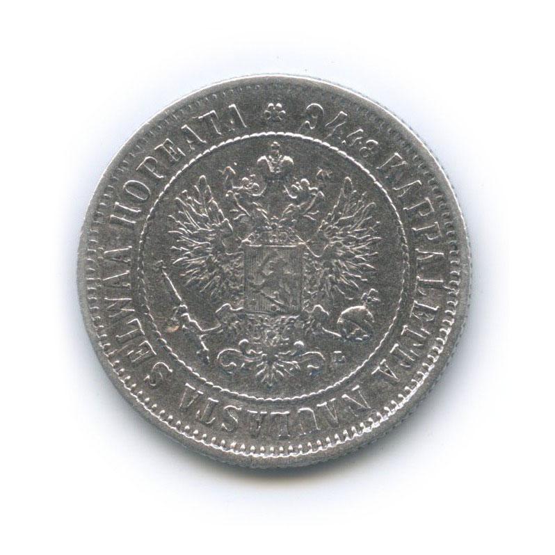 1 марка 1892 года L (Российская Империя)
