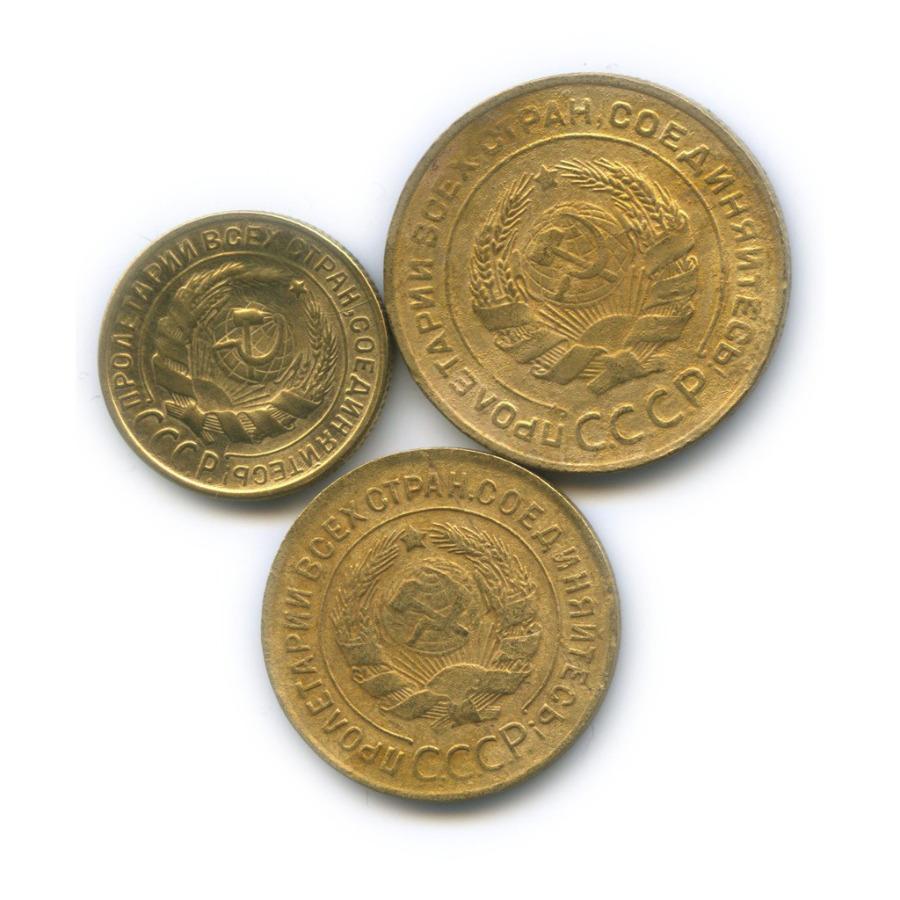Набор монет СССР 1930 года (СССР)