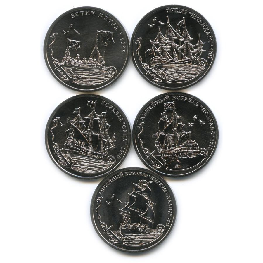 Набор жетонов «Легенды Российского Флота» 2016 года СПМД (Россия)