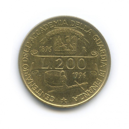 200 лир — 100 лет Академии таможенной службы 1996 года (Италия)