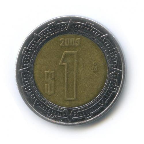 1 песо 2005 года (Мексика)