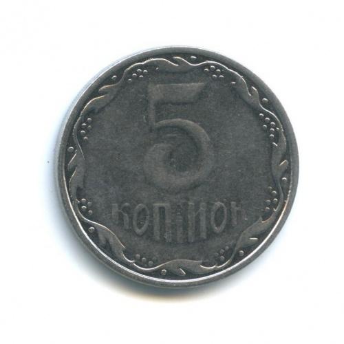 5 копеек 2007 года (Украина)