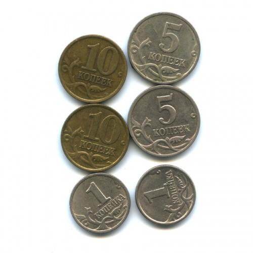 Набор монет России 1997 года С-П, М (Россия)