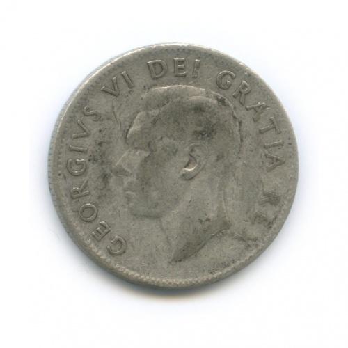 25 центов (квотер) 1952 года (Канада)