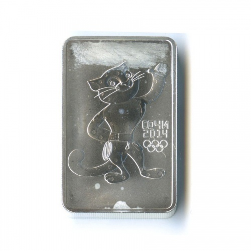 3 рубля — XXII зимние Олимпийские Игры, Сочи 2014 - Леопард 2011 года (Россия)