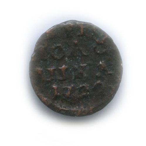 Полушка (1/4 копейки) 1720 года (Российская Империя)