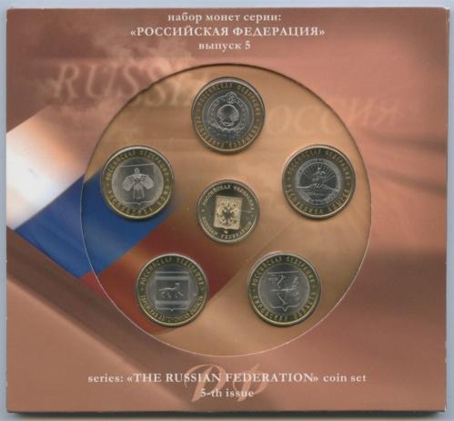 Набор монет 10 рублей - Российская Федерация - Республики иобласти (сжетоном) 2009 года СПМД (Россия)
