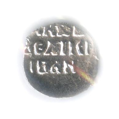 Деньга - Иван IVГрозный ГК №48 (вхолдере) 1533-1584