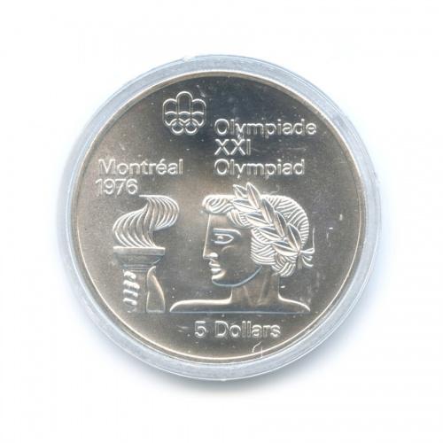 5 долларов - XXI летние Олимпийские Игры, Монреаль 1976 (капсула невскрывалась) 1974 года (Канада)