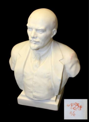Бюст «В.И. Ленин», 18 см