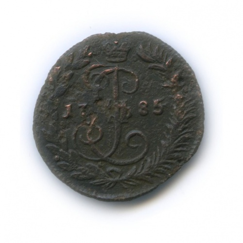 Денга (1/2 копейки) 1785 года КМ (Российская Империя)