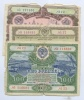 Набор банкнот (облигации) 1951-1953 (СССР)