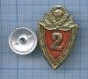 Знак «Классность офицера МВД СССР», 2-й класс» (СССР)