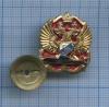 Знак «300 лет Российскому флоту» (Россия)