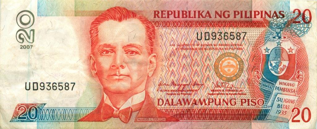 20 песо 2007 года (Филиппины)